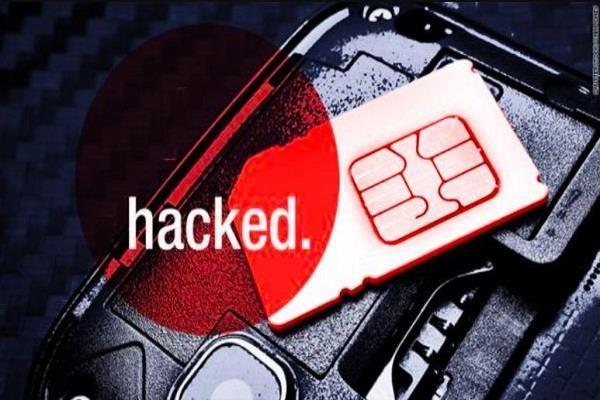 Simjacker अटैक से हैकर्स कर सकते है दुनिया भर के सैंकड़ो स्मार्टफोन्स को प्रभावित