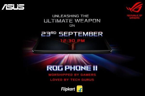 23 सितम्बर को लॉन्च होगा Asus का बेस्ट गेमिंग स्मार्टफोन ROG II