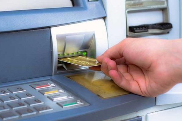 भारत में लाखों ATM धारकों पर मंडरा रहा खतरा, हो सकता है मालवेयर अटैक