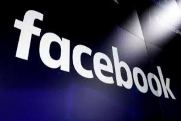 डेटा घोटालाः FACEBOOK ने कैंब्रिज एनालिटिका जांच के बाद कई एप्स बंद किए
