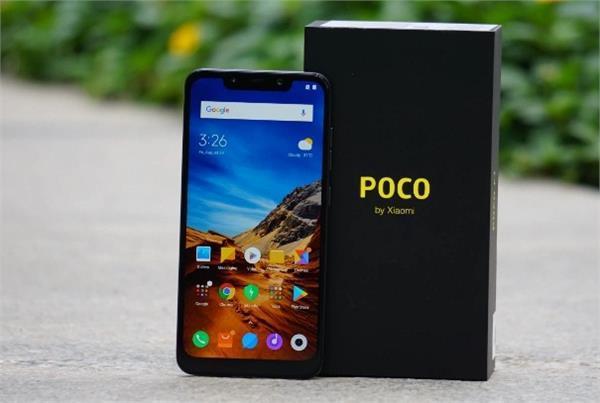 यूज़र्स ने लगाया Xiaomi पर आरोप, कहा कम्पनी ने जानबूझ कर स्लो की Poco F1 की परफोर्मेंस