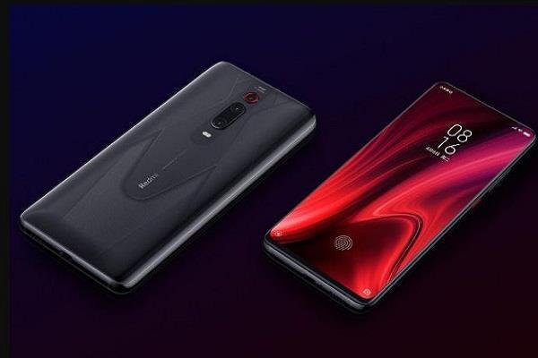 Redmi ने K20 Pro स्मार्टफोन का प्रीमियम एडिशन किया लॉन्च