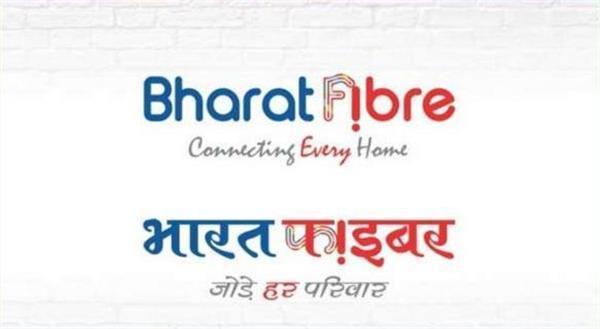 BSNL ने लॉन्च किया Bharat Fibre का लेटेस्ट 777 रुपये वाला ब्रॉडबैंड प्लान