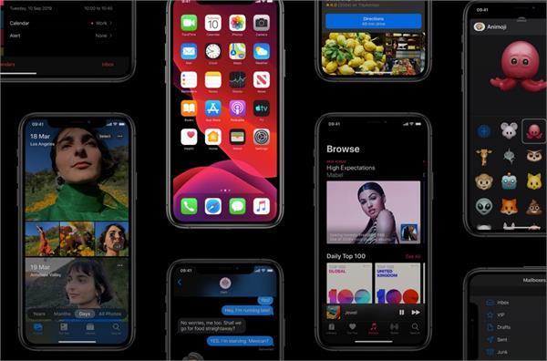 iPhone को अपडेट करने के बाद यूजर्स की बढ़ी परेशानी, ठीक से काम नहीं कर रही PUBG गेम