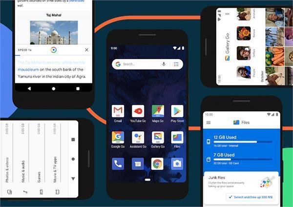 लॉन्च हुआ Android 10 का Go एडिशन, एंट्री लैवल स्मार्टफोन्स में भी मिलेगी फास्ट स्पीड