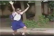 जिमनास्टिक करते बच्चों की वीडियो हुई वायरल, जानिए बच्चों के...