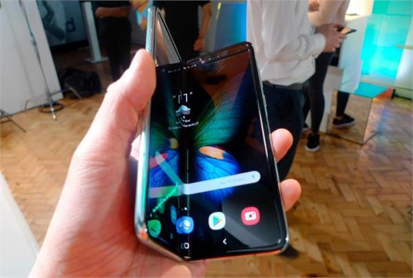 सैमसंग गैलेक्सी फोल्ड स्मार्टफोन की स्क्रीन में आई दिक्कत, कम्पनी ने शुरू की जांच
