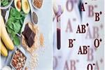 ब्लड ग्रुप के हिसाब से खाएं आहार, जानिए इस डाइट के फायदे