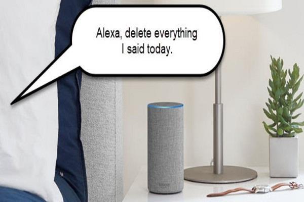 अब Alexa वॉइस अस्सिटेंट को कमांड देकर कर सकेंगे अपनी वॉइस रिकॉर्डिंग्स डिलीट