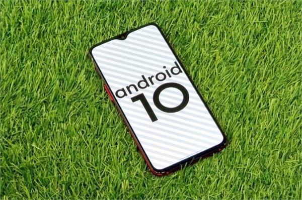 गूगल ने लॉन्च किया Android 10, इन स्मार्टफोन्स के लिए जारी हुआ अपडेट
