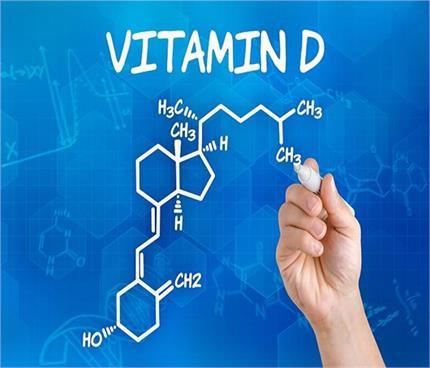 विटामिन-D की कमी होने पर शरीर देता है ये संकेत, जानिए कैसे करें इसकी...