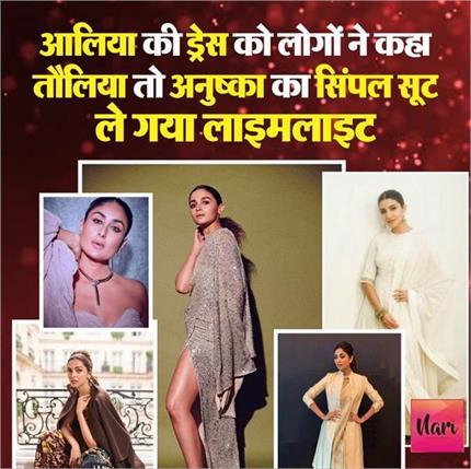 Weekly Fashion: पैंट पहनना भूली देसी गर्ल प्रियंका तो बालों को लेकर...
