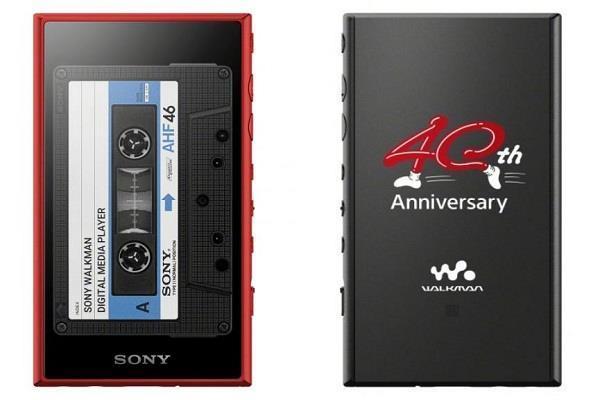 Sony Walkman के 40 वे जन्मदिन पर स्पेशल एडिशन किया गया लॉन्च