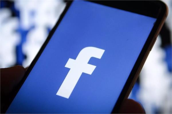 फेसबुक ने भारतीय यूजर्स को दिया तोहफा, लॉन्च किया म्यूजिक फीचर