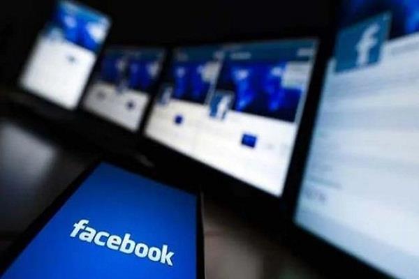Facebook जल्द ही लॉन्च कर सकता है अपनी स्मार्ट टीवी