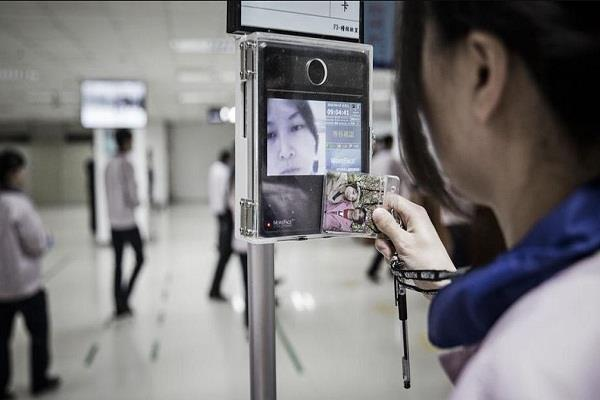 चीन में चेहरा दिखाने वाली तकनीक से ही हो जाती है मेट्रो टिकट पेमेंट !