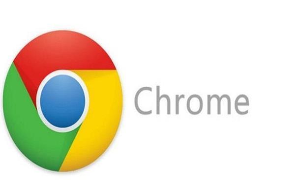 Google ने क्रोम वेब ब्राउज़र में ऐड किया नया बटन , यह प्रॉब्लम हो जाएगी दूर