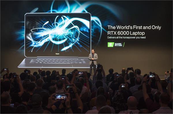 आसुस ने दिखाया दुनिया का सबसे पावरफुल लैपटॉप