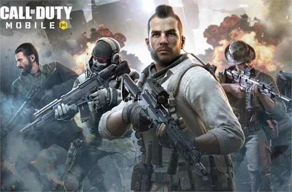 PUBG को कड़ी टक्कर देगी Call of Duty: Mobile गेम
