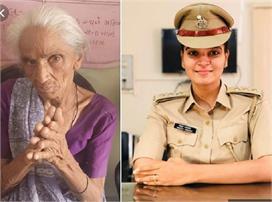 बेटों की मार से परेशान 80 साल मां पहुंची पुलिस स्टेशन,...