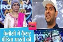 कैंसर पीड़िता आरती की दर्दभरी कहानी सुनकर पूर्व क्रिकेटर...