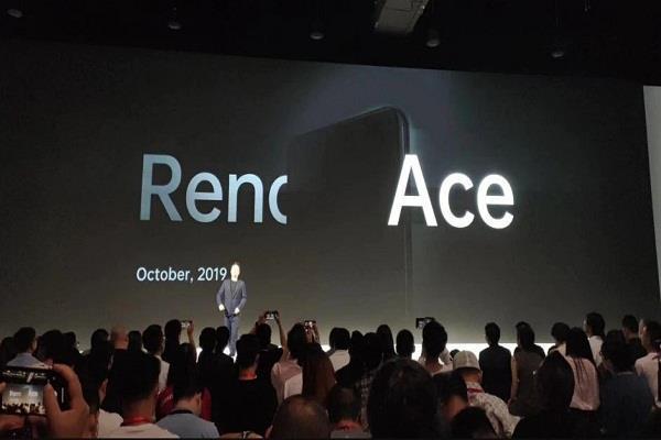 Oppo Reno Ace स्मार्टफोन कर सकता है दुनिया की सबसे फ़ास्ट चार्जिंग तकनीक को सपोर्ट
