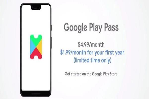 Google Play Pass गेमिंग सर्विस हुई लॉन्च , Apple Arcade से होगा सीधा मुक़ाबला