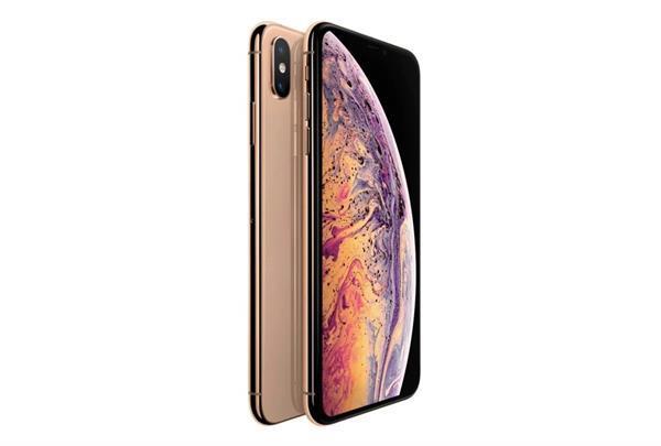 iPhone 11 Pro Max के लॉन्च होने के बाद Apple ने भारत में बंद किया iPhone XS Max