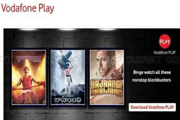 वोडाफोन ने भारत में अपनी Play मोबाइल वेबसाइट पेश की