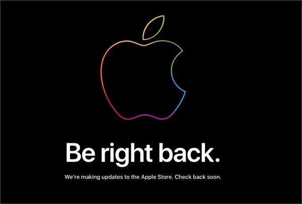 नए iPhone 11 की लॉन्चिंग से पहले डाउन हुआ एप्पल स्टोर