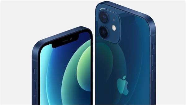 5G कनैक्टिविटी की सपोर्ट के साथ Apple ने लॉन्च किया iPhone 12, जानें कीमत और फीचर्स