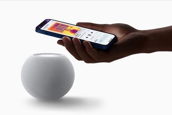 एप्पल ने लॉन्च किया 360 डिग्री सराउंड साउंड देने वाला होमपॉड मिनी स्मार्ट स्पीकर