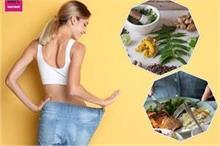 आयुर्वेद के 5 तरीके वजन घटाने के लिए सबसे ज्यादा इफैक्टिव
