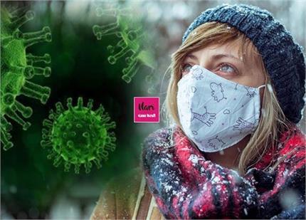 सर्दियों में कोरोना वायरस का अधिक खतरा, 6 फीट की दूरी भी नहीं आएगी काम
