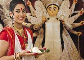 Navratri 2020: नवरात्रि में शुभ माने जाते हैं ये काम, जानिए...