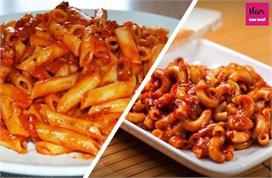 बच्चों के लिए मिनटों में तैयार करें इटेलियन रेड सॉस पास्ता