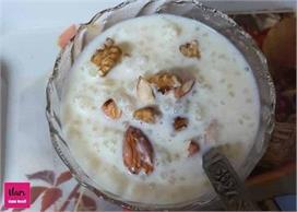 नवरात्रि स्पेशल: साबूदाना खीर रेसिपी