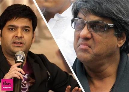 मुकेश खन्ना ने 'कपिल शर्मा शो' को कहा था 'वाहियात', अब कॉमेडियन...