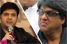 मुकेश खन्ना ने 'कपिल शर्मा शो' को कहा था 'वाहियात', अब...