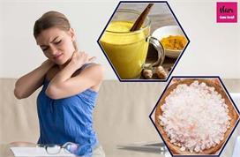 सर्दियों में आजमाएं ये 4 देसी नुस्खे, दर्द व सूजन की समस्या...