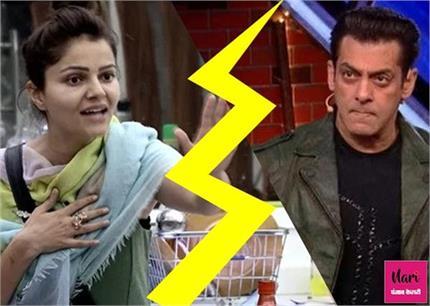 सलमान खान की इस बात पर भड़कीं रुबीना! शो को लेकर ले लिया ये बड़ा फैसला