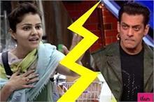 सलमान खान की इस बात पर भड़कीं रुबीना! शो को लेकर ले लिया ये...
