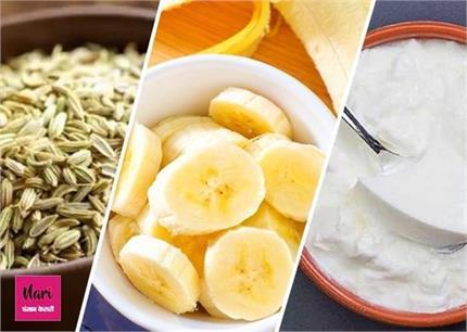 दही में मिलाकर खाए ये चीजें, बीमारियां रहेंगी कोसों दूर