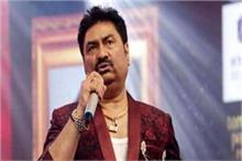 कोरोना वायरस का शिकार हुए कुमार सानू, परिवार से मिलने के...