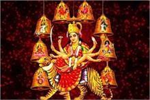 Shardiya Navratri: जानिए किन राशि वालों के लिए बेहद शुभ...