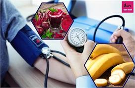 दवाइयां छोड़ें, इन 5 आहारों को खाकर कंट्रोल में रखें ब्लड...