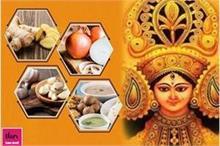 नवरात्रि के दिनों में लहसुन-प्याज खाने की होती है मनाही,...