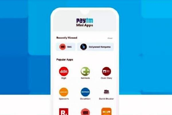 गूगल के साथ विवाद होने के बाद Paytm ने लॉन्च किया स्वदेशी मिनी एप्प स्टोर
