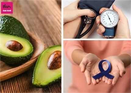 Benefits Of  Avocado: रोज का 1 एवोकाडो नहीं होने देगा ब्लड प्रैशर...