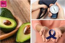 Benefits Of  Avocado: रोज का 1 एवोकाडो नहीं होने देगा ब्लड...
